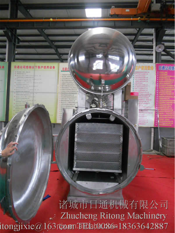 double layer water immersion rotary retort