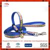2015 new custom China pet products ribbon dog leash