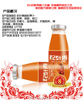 Chinese wolfberry juice glass bottle 16*210ml