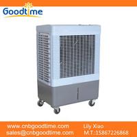 new design water air cooler