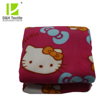 Babies Coral Fleece Blanket
