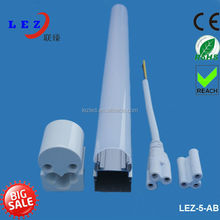 High quality 1200mm 4ft aluminium extrusion factory t5 led tube parts lamp shade