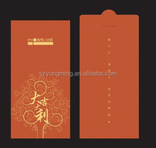 Chinese New Year red packet for gift money make birthday card envelope