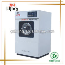15kg fully automatic hotel washer dryer supplier
