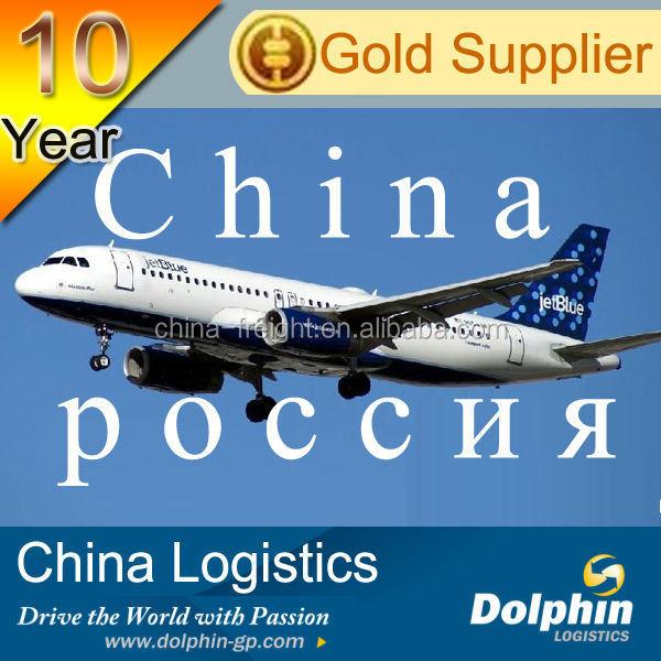 Из Китая в Украину авиа-экспресс курьер сервис