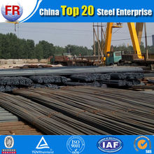 Competitive price supplier steel rebar BS4449
