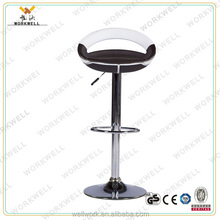 WorkWell KW-B2193a China cheap bar chair,commercial used bar stool