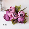 artificial autumn peony in dark purple color