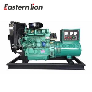 Preço mais baixo novo 400 v 60 hz 50 hz marine boat 40kva geradores a diesel