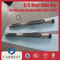 Good Quality S/S Side Bar for Navara Pick Up 07-14