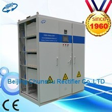 150v 800a scr dc power supply produced in China (On sale during 2015 year)