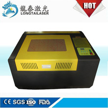Laser Engraving And Cutting Machine On Sale For Wedding Invitation Card