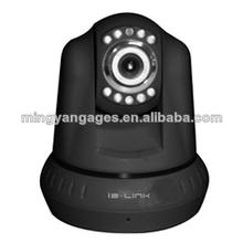 Cámara Ip Inalámbrica Wifi Vigila Por Internet Vídeo Audio