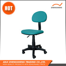 Best Price New Design New Fashion Office Chair Footrest