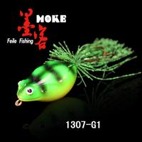 oem frog lure fishing bait