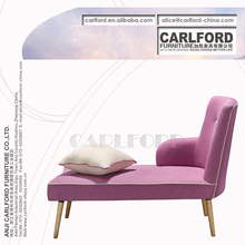 2015 Latest gift made in China chaise lounge two seat sofa