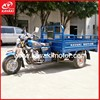 2015 Motorcycle Cargo Trailer / 200cc 250cc Hydraulic Tipper Cargo Tricycle Truck Three Tires