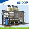 desalination ro water treatment purification system