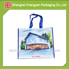 pp woven bags manufacturers (NW-1002-T143)