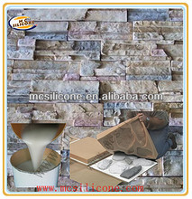 Molding Silicone Rubber for Flagstone concrete molds , concrete mold making , silicone rubber for concrete