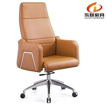 2015 new products in china modern office furniture interior design chair A008