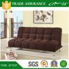 Dobbies MR Price Home Sofa Furniture