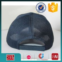 Best Prices Latest Custom Design new trucker mesh cap for 2015 for sale