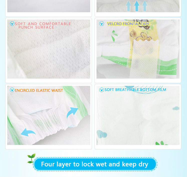 Cheap disposable baby diaper