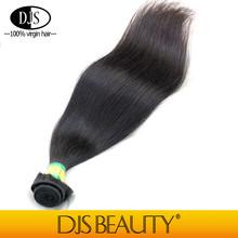 Wholesale 100% natural Silky Straight wave original brazilian virgin remy human hair