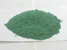 Granule Crumb Rubber (Green)