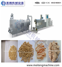 soya cake/Soybean Meal Animal Feed making machine