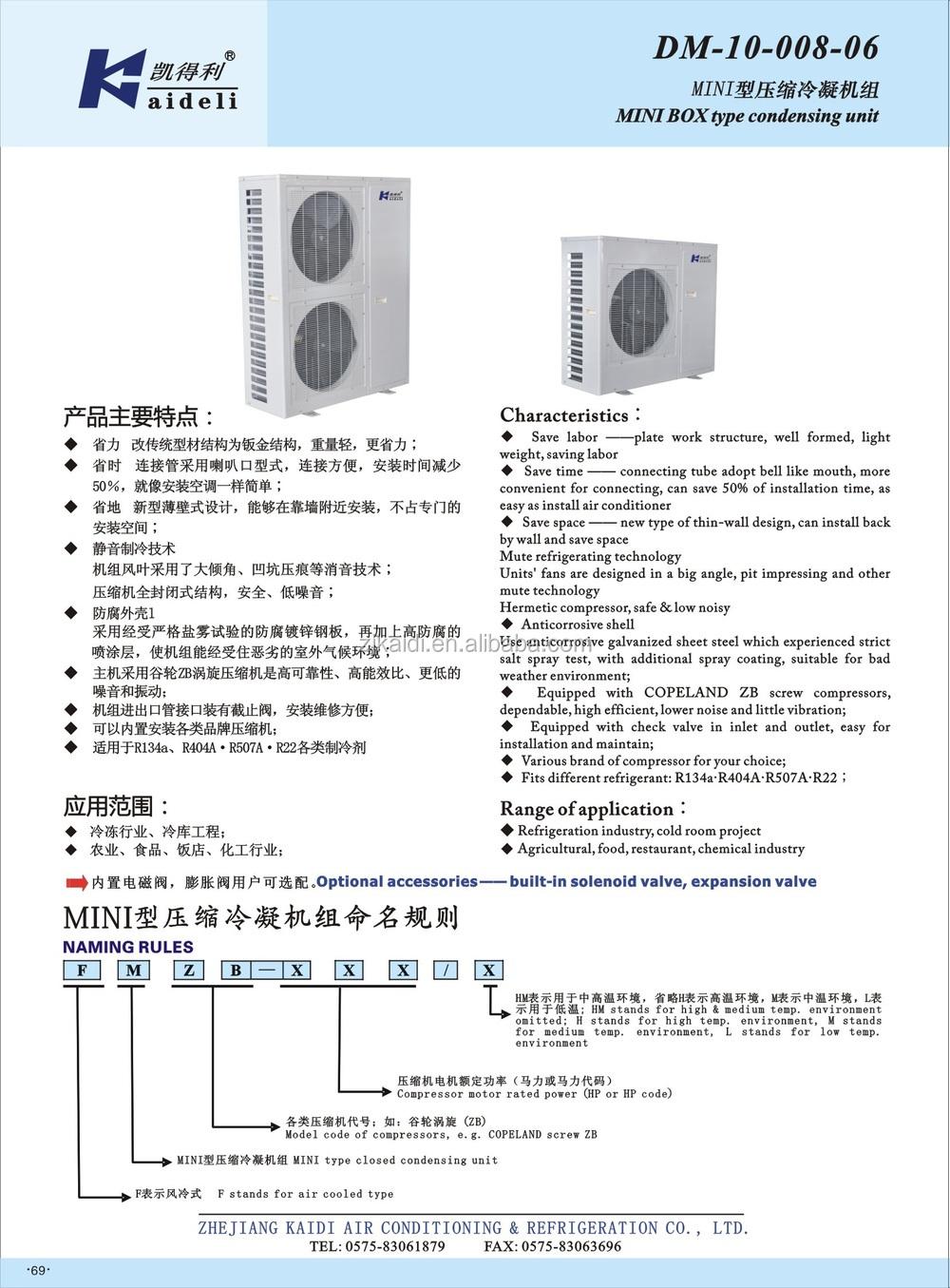 Box Type Copeland ZB-38 compressor condensing Unit for cold room