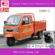 2015 hot selling 300CC three wheel motorcycle ,Water Cooled tricycle with cabin