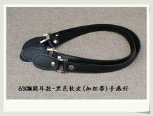 diy genuine leather handbags BLACK Handles bag making accessories