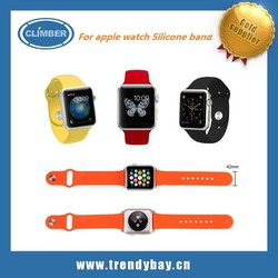 silicone band For apple watch, for apple watch silicone strap