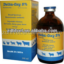 Tylosin Injection Ivermectin Injection Oxytetracycline Injection