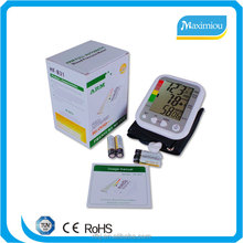 Arm Blood Pressure Monitor CE passed