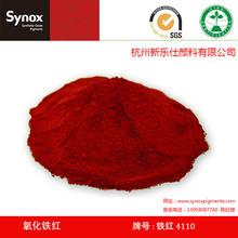 Alibaba Express IRON OXIDE FOR red coral prices
