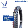 High Quality Motorcycle tyre high performance come from china