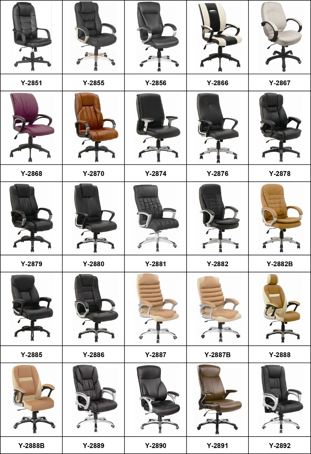Ergonomic Chair Middle Back Executive PU Office Chair Y-2887B