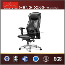 High back executive chair office chair speciication executive office chair HX-AC035