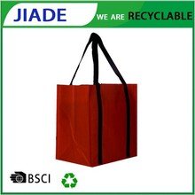 Non woven polypropylene tote bag/Personalised colorful non woven lamination bag/Shopping plastic bags
