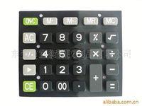 silicone key pad,coating silicon keypad,4x3 keypad module