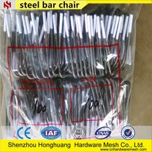 Metal Stirrup Support Bar For Building