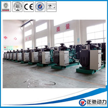 diesel generator 500 kva price