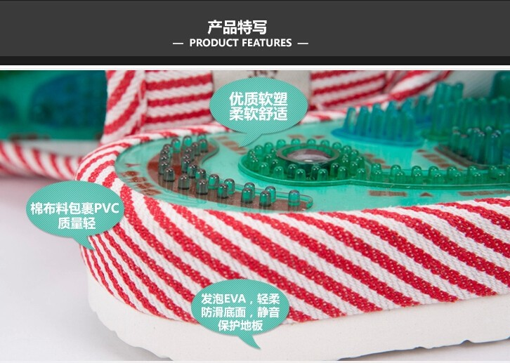 Health care Taichi acupuncture massage slipper men and women's foot massage slippers free shipping  Health care Taichi acupuncture massage slipper men and women's foot massage slippers free shipping  Health care Taichi acupuncture massage slipper men and women's foot massage slippers free shipping  Health care Taichi acupuncture massage slipper men and women's foot massage slippers free shipping  Health care Taichi acupuncture massage slipper men and women's foot massage slippers free shipping  Health care Taichi acupuncture massage slipper men and women's foot massage slippers free shipping  Health care Taichi acupuncture massage slipper men and women's foot massage slippers free shipping  Health care Taichi acupuncture massage slipper men and women's foot massage slippers free shipping  Health care Taichi acupuncture massage slipper men and women's foot massage slippers free shipping  Health care Taichi acupuncture massage slipper men and women's foot massage slippers free shipping  Health care Taichi acupuncture massage slipper men and women's foot massage slippers free shipping  Health care Taichi acupuncture massage slipper men and women's foot massage slippers free shipping  Health care Taichi acupuncture massage slipper men and women's foot massage slippers free shipping  Health care Taichi acupuncture massage slipper men and women's foot massage slippers free shipping  Health care Taichi acupuncture massage slipper men and women's foot massage slippers free shipping  Health care Taichi acupuncture massage slipper men and women's foot massage slippers free shipping