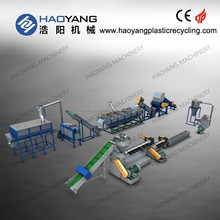 leading supplier pe pp film recycling and washing line/plastic film washing equipment/plastic film recycling and washing machine