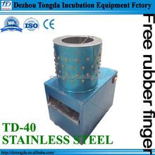 TD-40 Tongda brand manual quail plucker , quail rubber plucker finger