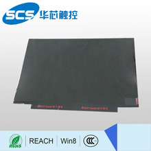 14-inch TFT LCD capacitive touchscreen module with 1920*1080