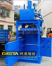 2015 hydraulic pasture bale press machine for sale